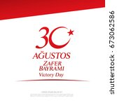 august 30 victory day.... | Shutterstock .eps vector #673062586