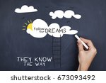 inspirational quote about... | Shutterstock . vector #673093492