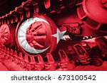military tank close up... | Shutterstock . vector #673100542