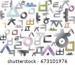 korean alphabet  korean hangul... | Shutterstock .eps vector #673101976