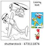 a small airplane boy and a... | Shutterstock .eps vector #673111876