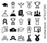 achievement icons set. set of... | Shutterstock .eps vector #673117285