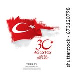 august 30 victory day.... | Shutterstock .eps vector #673120798