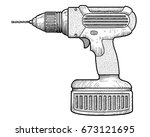 drill illustration  drawing ... | Shutterstock .eps vector #673121695