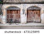Old Wooden Door  Rustic...