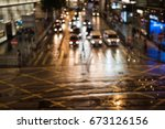 hong kong central at night | Shutterstock . vector #673126156