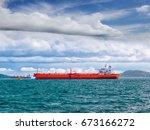 single mooring buoy operation... | Shutterstock . vector #673166272