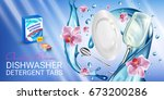 orchid fragrance dishwasher... | Shutterstock .eps vector #673200286