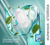 peppermint fragrance dishwasher ... | Shutterstock .eps vector #673200316
