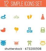 set of 12 kid icons set...   Shutterstock .eps vector #673200508