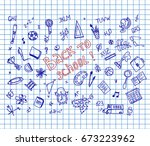 back to school set on copybook... | Shutterstock .eps vector #673223962