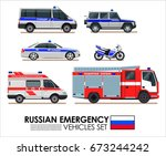 russian emergency cars vehicles ... | Shutterstock .eps vector #673244242
