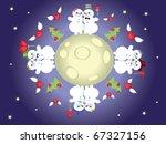 valentine day | Shutterstock . vector #67327156