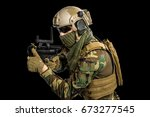 us marine corps soldier on... | Shutterstock . vector #673277545