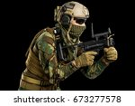 us marine corps soldier on... | Shutterstock . vector #673277578
