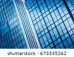 detail glass building... | Shutterstock . vector #673335262