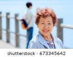 japanese elderly women travel | Shutterstock . vector #673345642