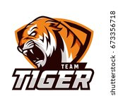 tiger animal wild mascot sport... | Shutterstock .eps vector #673356718