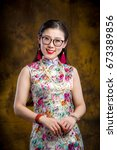 white chinese girl with glasses ... | Shutterstock . vector #673389856