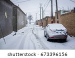 snowfall on the road in china... | Shutterstock . vector #673396156