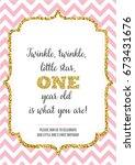 first birthday invitation for... | Shutterstock .eps vector #673431676