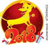 yellow dog is the chinese... | Shutterstock .eps vector #673454422