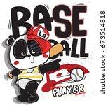 cute cartoon panda boy baseball ... | Shutterstock .eps vector #673514818