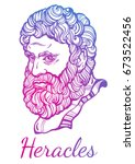 heracles. the mythological hero ... | Shutterstock .eps vector #673522456
