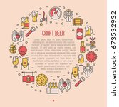craft beer concept in circle... | Shutterstock .eps vector #673532932