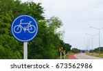 Bicycle signs blue