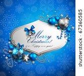 Beautiful Blue Christmas...