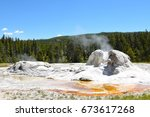 grotto geyser is a fountain... | Shutterstock . vector #673617268