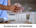 sprinkling flour  freeze the...   Shutterstock . vector #673649686