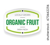 organic fruit vintage label | Shutterstock .eps vector #673662256