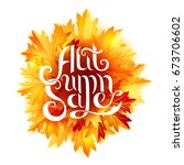 autumn banner with fall leaves... | Shutterstock . vector #673706602