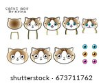 i love brown cat on white | Shutterstock .eps vector #673711762