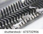 the confidential document stuck ... | Shutterstock . vector #673732906