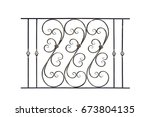 decorative  wrought  banisters  ... | Shutterstock . vector #673804135