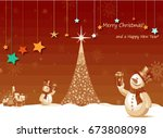 merry christmas and happy new... | Shutterstock .eps vector #673808098