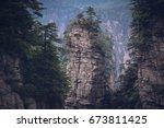 scenic view of rock pillars... | Shutterstock . vector #673811425