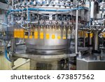 industrial factory indoors and... | Shutterstock . vector #673857562