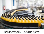 industrial factory indoors and... | Shutterstock . vector #673857595
