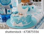 baby shower cake | Shutterstock . vector #673875556