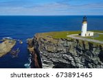 lighthouse on westray  on of...