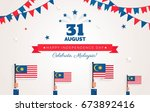 31 august. malaysia... | Shutterstock .eps vector #673892416