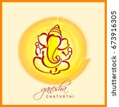happy ganesh chaturthi design ... | Shutterstock .eps vector #673916305
