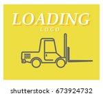 flat linear  lift truck icon.... | Shutterstock . vector #673924732