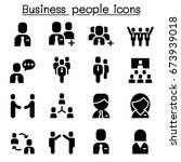 business people icon set  | Shutterstock .eps vector #673939018