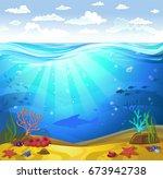 vectorial illustration of... | Shutterstock .eps vector #673942738