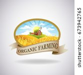 vector format label with the... | Shutterstock .eps vector #673942765